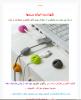 post-1035-0-88919900-1353997230_thumb.pn