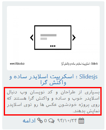 یو اس بی کدیو اس بی کد - مرجع برنامه نویسان ایران 2016-02-09 18-52-23.png