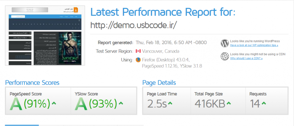 Latest Performance Report for- http---demo.usbcode.ir- - GTmetrix 2016-02-18 18-20-45.png