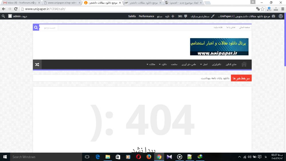 Screenshot 2016-02-23 14.27.08.png