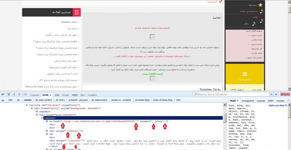 responsive-web-design-code1-600x357.thum