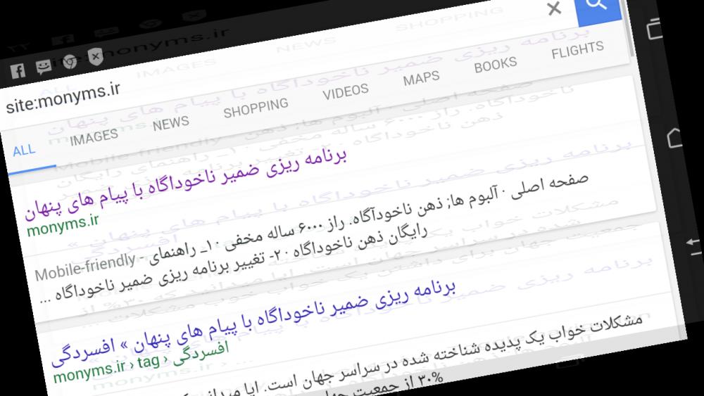 Screenshot_2016-05-11-14-40-50.png