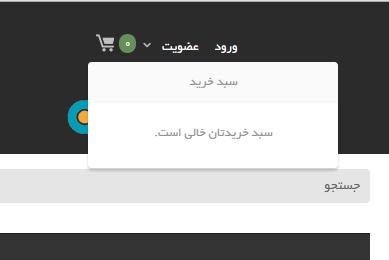 Screenshot_80.png.7b4d1ab26c9a77768f0131