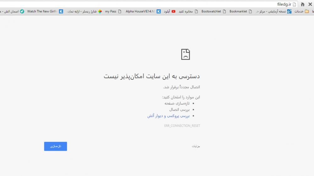 Screenshot_88.thumb.png.45a21fef21faadc2