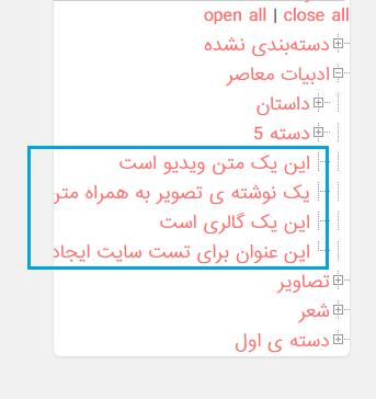 Screenshot (296).png