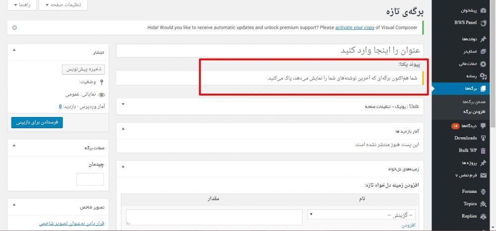 error-page.jpg