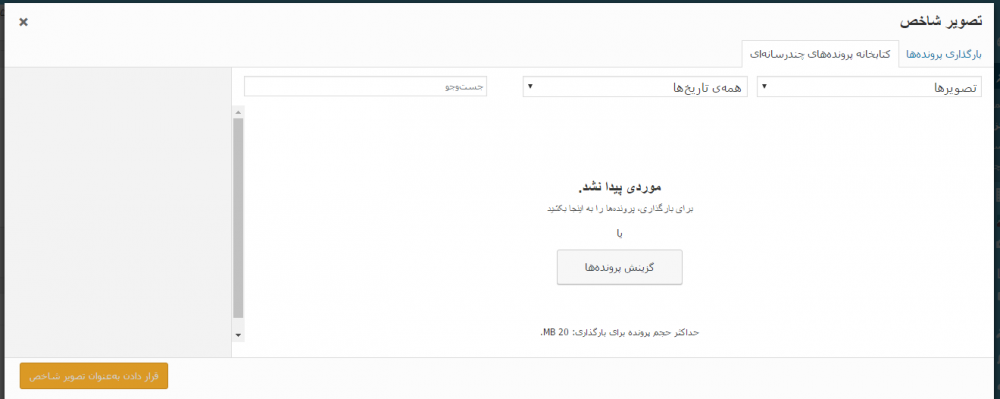 download (2).png