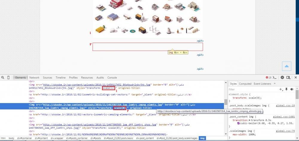 Screenshot 03.jpg