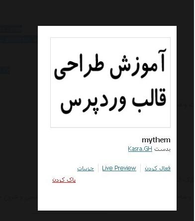 mythem5.jpg