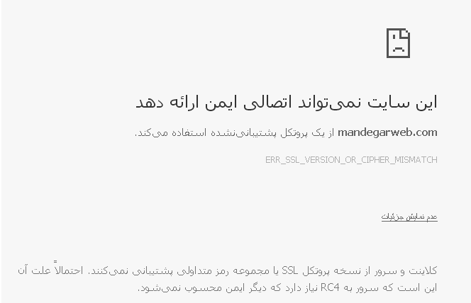 Screen.png.bcb64e2039a166bb75607f38da4e3218.png