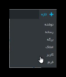 YousefAmini-19h38m27s.png