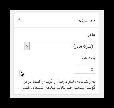 YousefAmini-17h16m13s.png.7bca73c1285718e480c594249066a93c.png