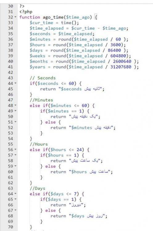 12.thumb.jpg.e9f9424e8cc191f5b7f56d0233f4c516.jpg