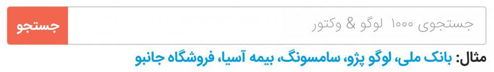 iran khodro car logo.jpg