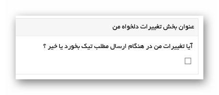 YousefAmini-15h11m23s.jpg