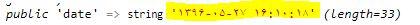 date.jpg.3911e39b646ccc5edb17aa45c5cb6f6b.jpg