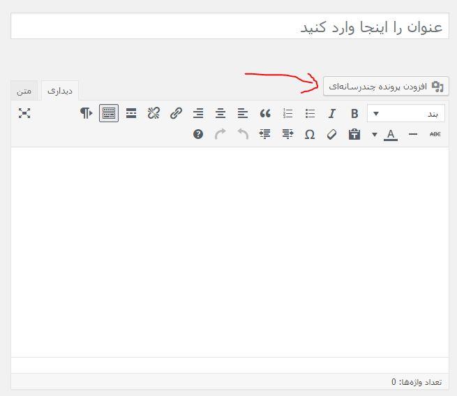 editor.jpg.6c4fc1c9a7c5ebd47b85d837783c45c0.jpg