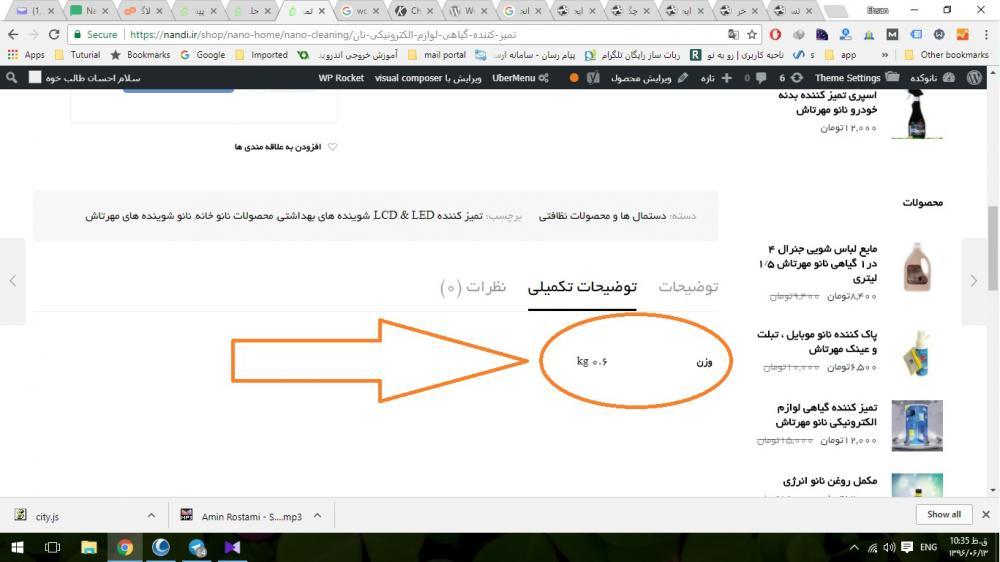 59acee5e01b52_screenshot.thumb.jpg.257ceda93ef2cecbfea6177a28cc8c42.jpg