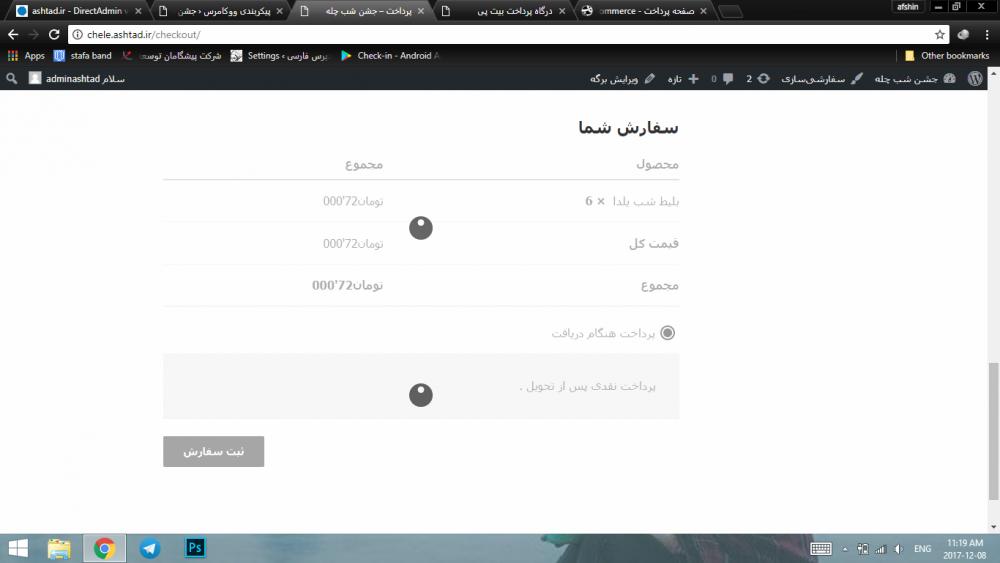 5a2a442a08295_Screenshot(83).thumb.png.d1fd6a4b8da50386619cd54cd1004378.png