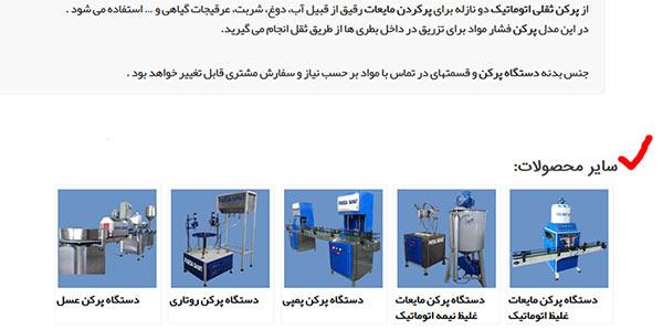 similar.jpg.10be9aa170129a0c479b040d901f5caf.jpg