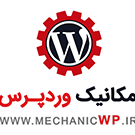 mechanicwp