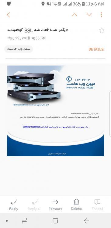Screenshot_20180527-110608_Email.jpg
