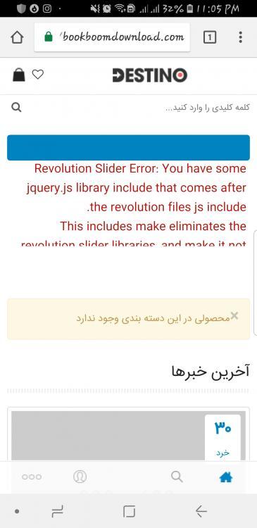 Screenshot_20180622-230542_Chrome.jpg