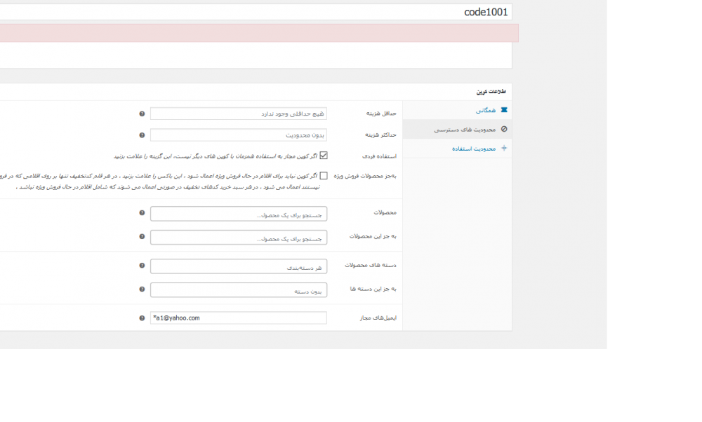 screenshot-127.0.0.1-2018-07-28-13-43-23.png
