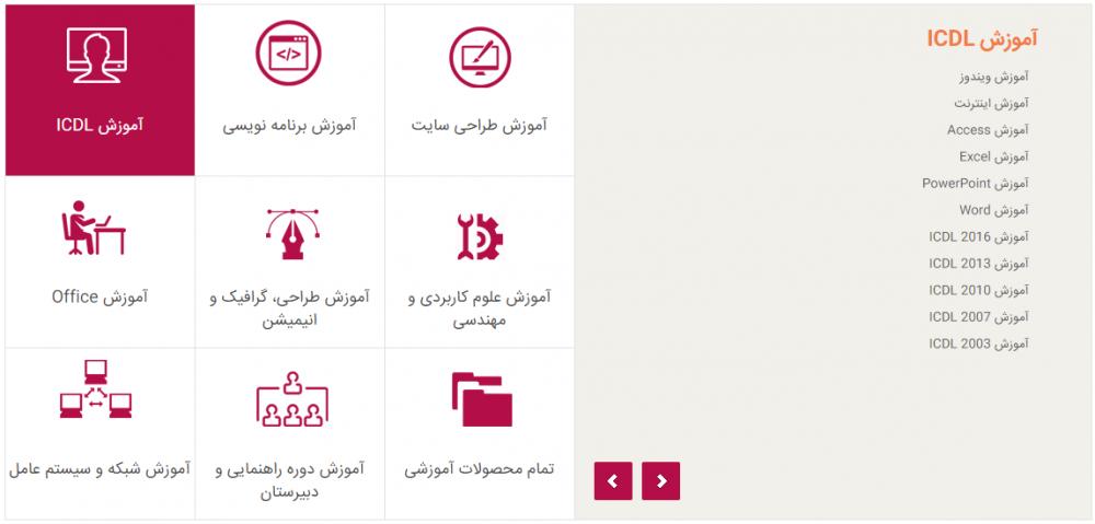 screenshot-www.learninweb.com-2018.11.23-21-03-10.png