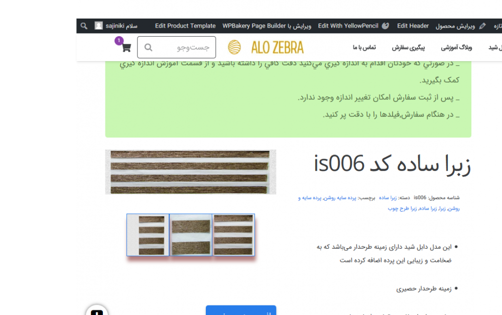 Screenshot_2019-01-11 زبرا ساده کد is006.png