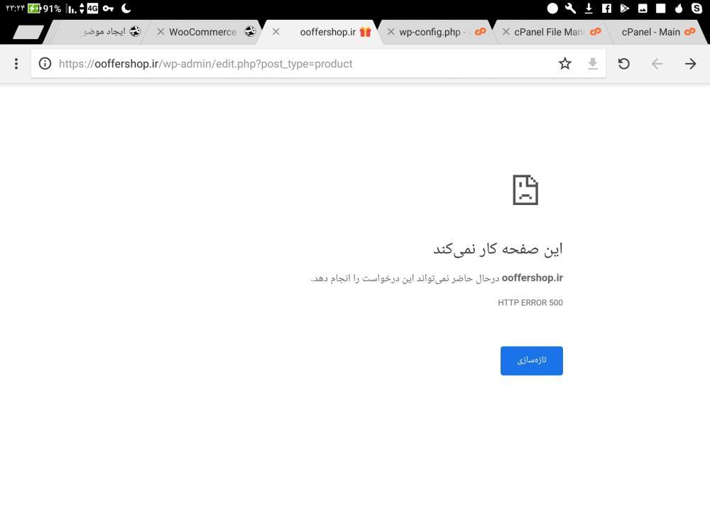 Screenshot_۲۰۱۹۰۴۱۲-۲۳۲۴۴۸.jpg