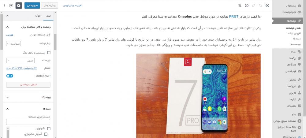screenshot_20190516_185600.png