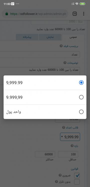 Screenshot_2019-06-16-11-03-15-187_com.android.chrome.png