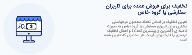 Google Chrome029.png