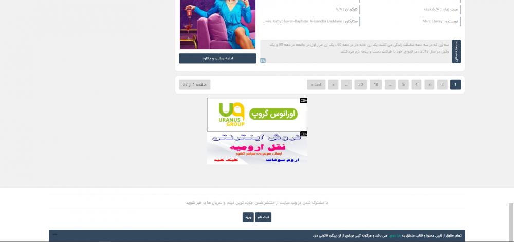 Screenshot (34).png