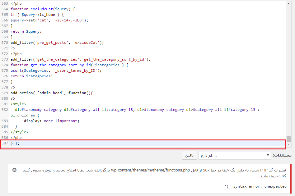 Error.png.74ccfab514421878b6a179f1cddd8960.png