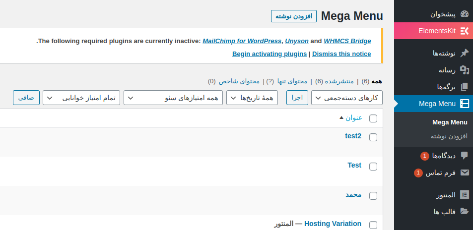 mega menu.png