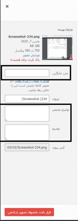 Screenshot (245).png