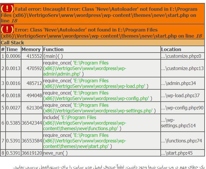 WordPress-error.png.3107cb62af4393d99d3d192bfa9ee45c.png
