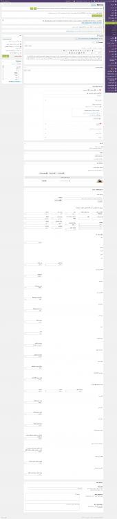Screenshot_2020-07-09 Edit Car ‹ نمایندگی ایران خودرو۲۰۷۳نصر — وردپرس.png