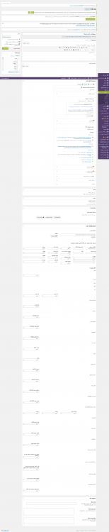 Screenshot_2020-08-12 Edit Car ‹ نمایندگی ایران خودرو۲۰۷۳نصر — وردپرس.png