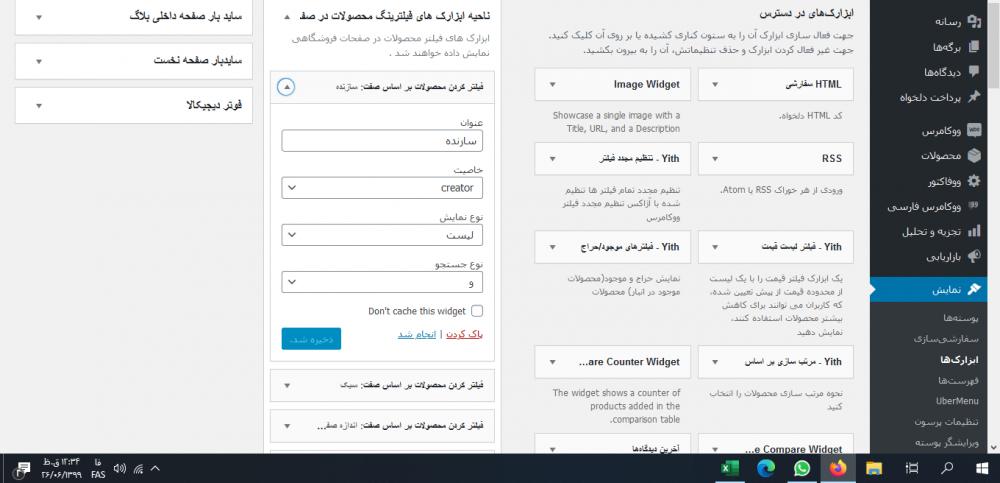 1517704188_Screenshot(77).thumb.png.7de4d9570dc433f25d44cdfe24fcce03.png