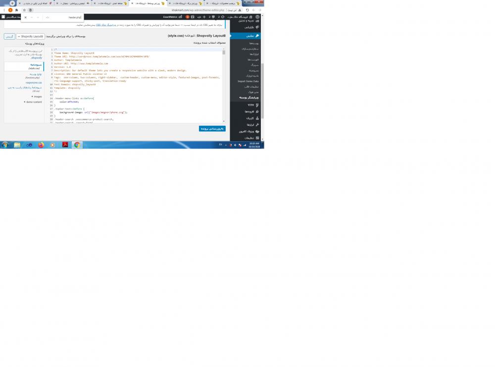 screen header.png