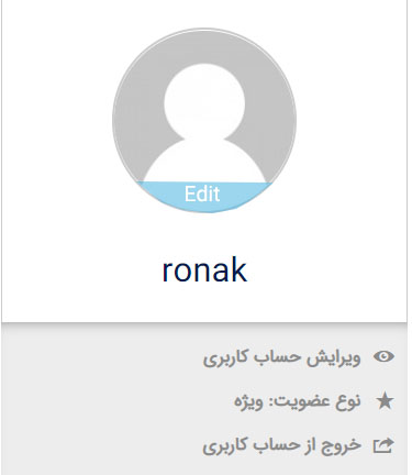 profile.jpg.79caeb41dd265a8d9a12b579d1cf6174.jpg