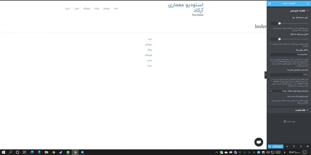 Screenshot 2020-11-20 174729.png