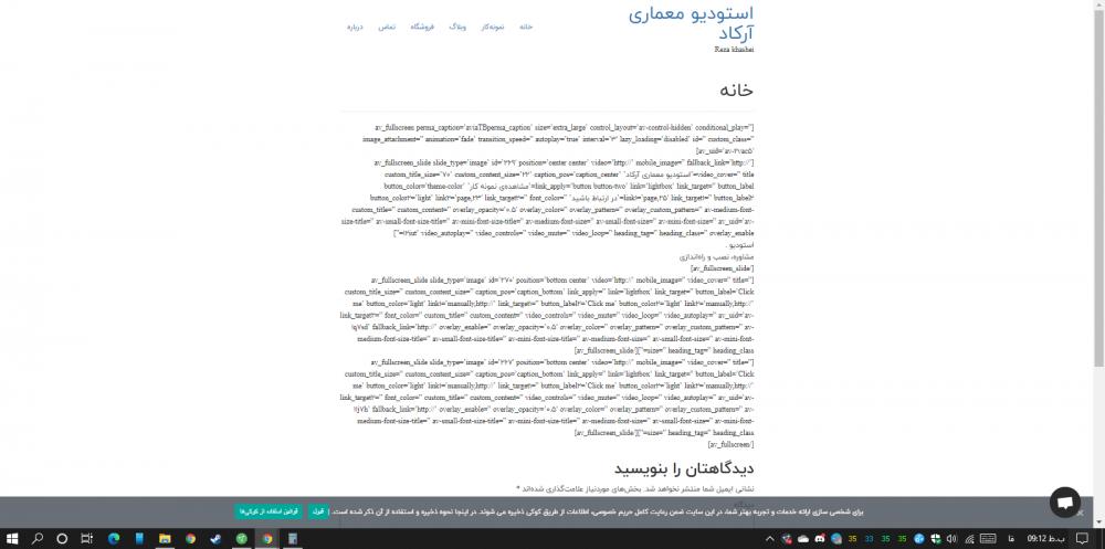 Screenshot 2020-11-20 211314.png