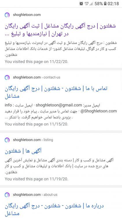 Screenshot_20201124-021814_Samsung Internet.jpg
