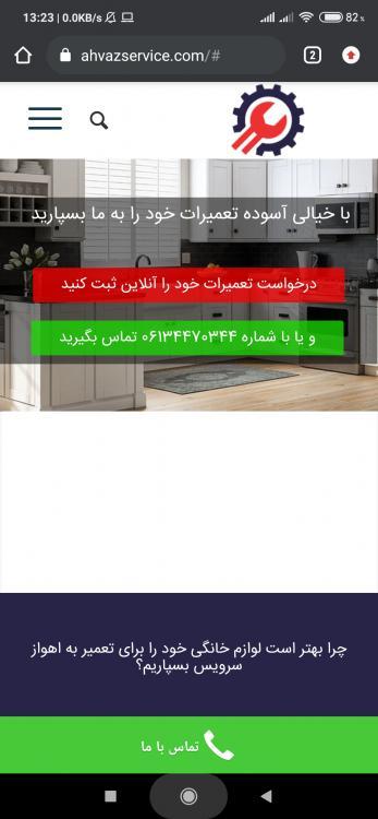 Screenshot_2020-11-13-13-23-05-881_com.android.chrome.thumb.jpg.cad87f90aa33ba2503cabc3999b718a7.jpg