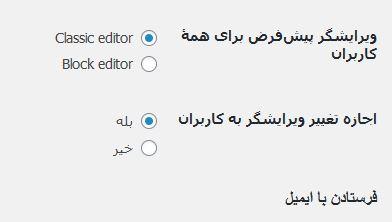 editor1.JPG