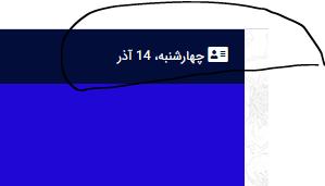 image.png.5890a5f9e7027c9b3c6e803926955f08.png